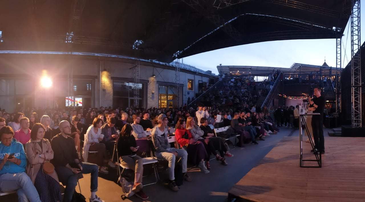 Strelka Institute Summer Program Lecture, 2019
